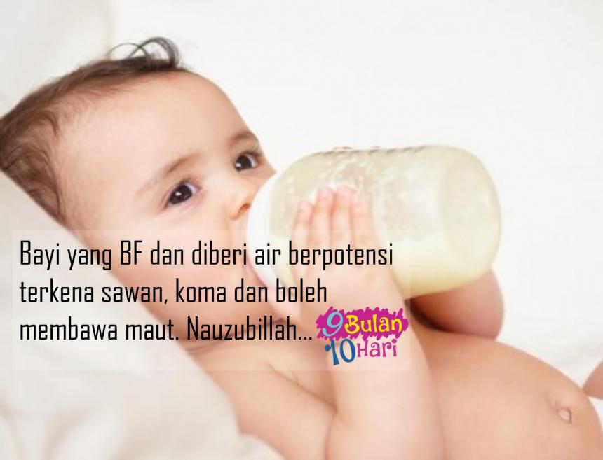 Ibu, Ayah, Saya Nak Susu Ibu, Jangan Bagi Saya Air, Nanti Saya Sakit